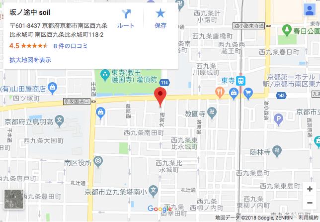 坂ノ上soil