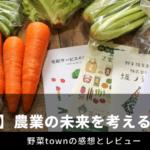 坂ノ途中の評判・感想・レビュー