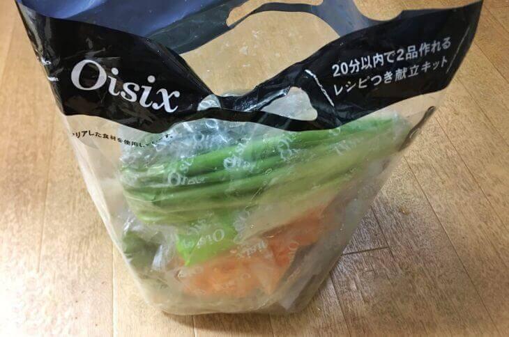 オイシックスミールキット「ジューシーそぼろと野菜のビビンバ」