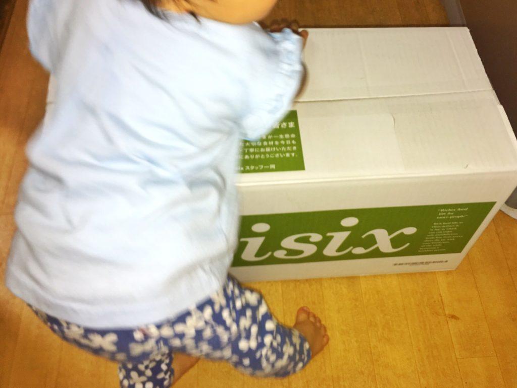 オイシックス(Oisix)のお試しセットの到着