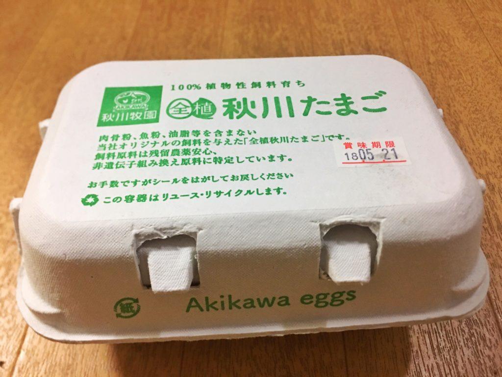 秋川牧園のこだわり卵