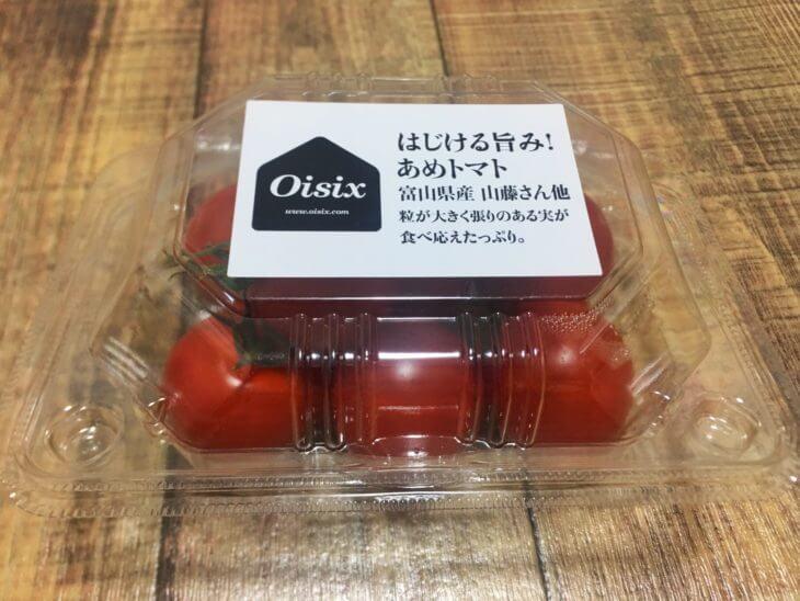 オイシックス (Oisix)の珍しい野菜「あめトマト」