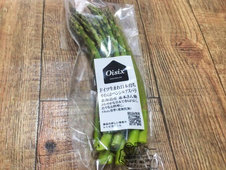 オイシックス (Oisix)の珍しい野菜ペンシルアスパラ
