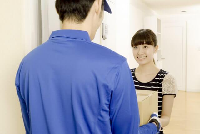 宅配を受け取りやすいサービス