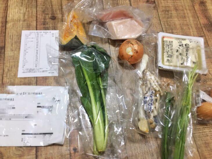 夕食ネットの2日目のメニュー「めかじきの葱ソース」