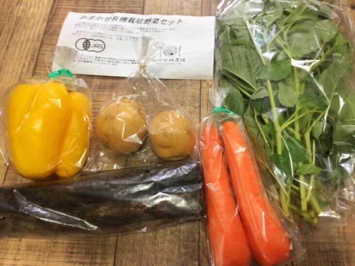 コープデリの有機野菜セット