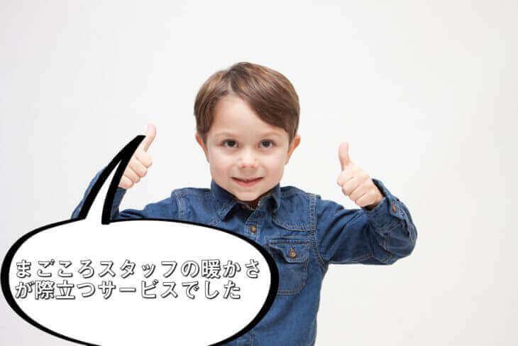 野菜townのワタミの宅食の口コミ・評判まとめ!