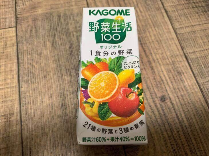 カゴメ「野菜生活100」