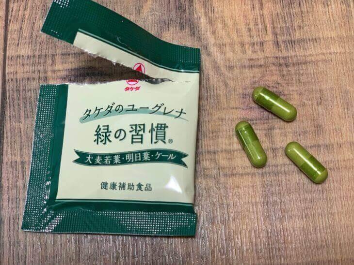 タケダのユーグレナ緑の習慣のカプセル
