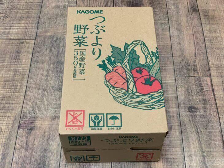 つぶより野菜のケース