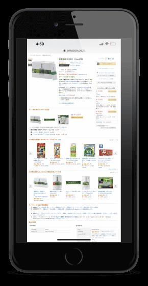 粉末青汁_amazon価格