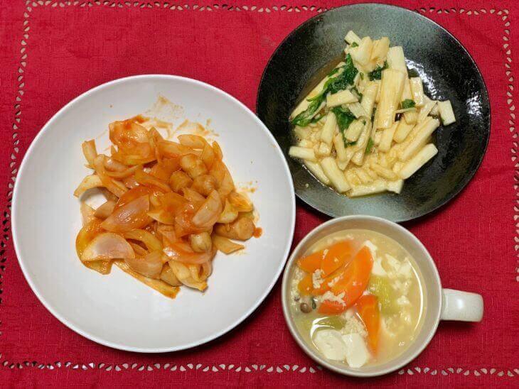たっぷり野菜のごま味噌豆乳鍋