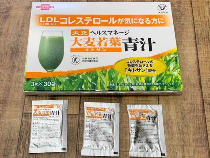 大正製薬ヘルスマネージ大麦若葉キトサンを購入。口コミレポートします!